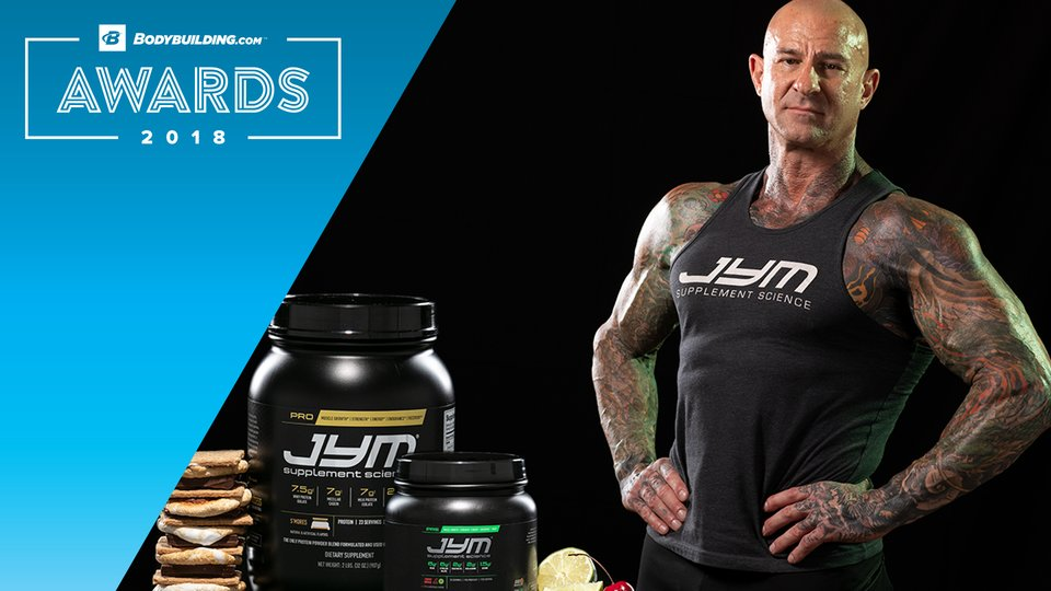 Bodybuilding. com Awards 2018: Brand of the Year